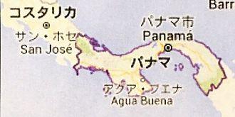 ゲイシャ(パナマ)