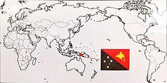 パプア・ニューギニア シグリ